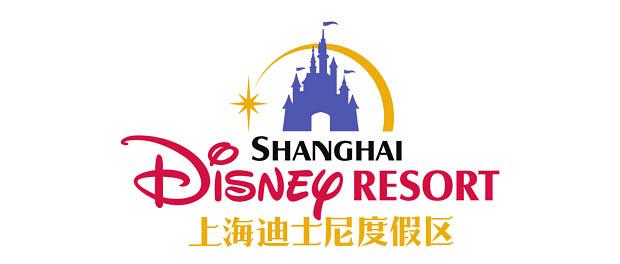 Shanghai_Disney_Resort_logo