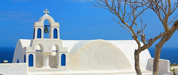 Grčka: Da li ste znali…
