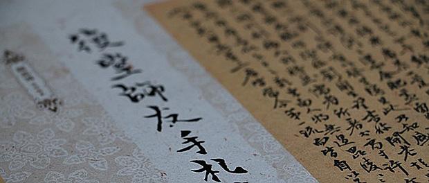 Baidu prevodilac