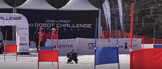 Zimska olimpijada robota u Južnoj Koreji