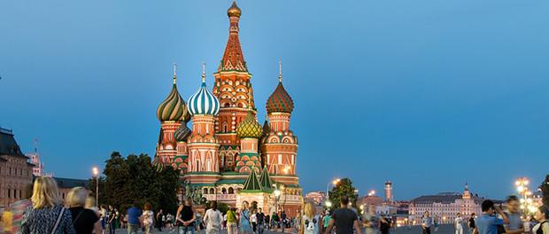 Rusija, vredi planirati putovanje