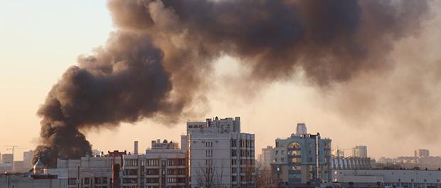 Požar u zgradi