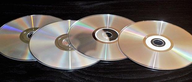 Kako iskoristiti stari CD